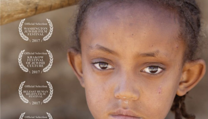 Bal Ej: The Hidden Jews of Ethiopia